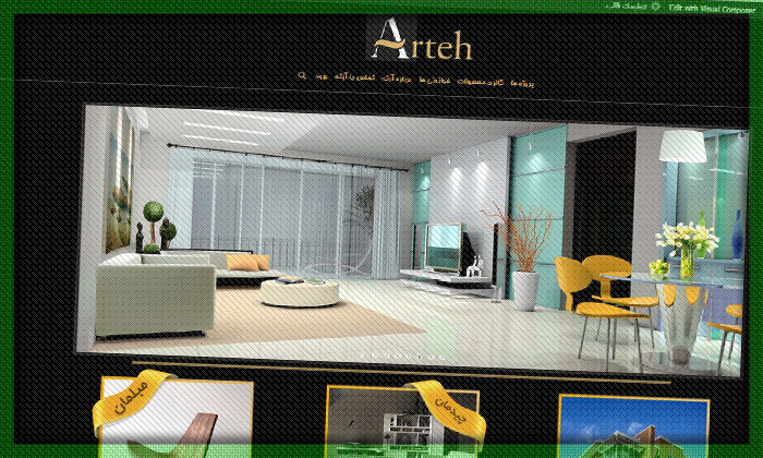 طراحی سایت دکوراسیون آرته دیزاین