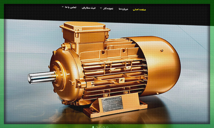 طراحی سایت استاد حبیب