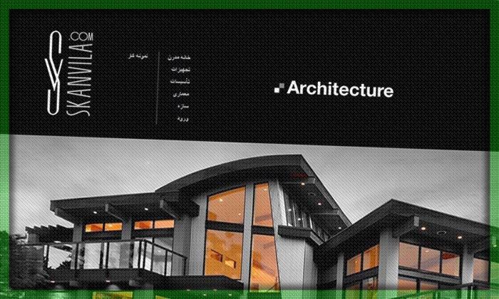 طراحی سایت دکوراسیون اسکان ویلا