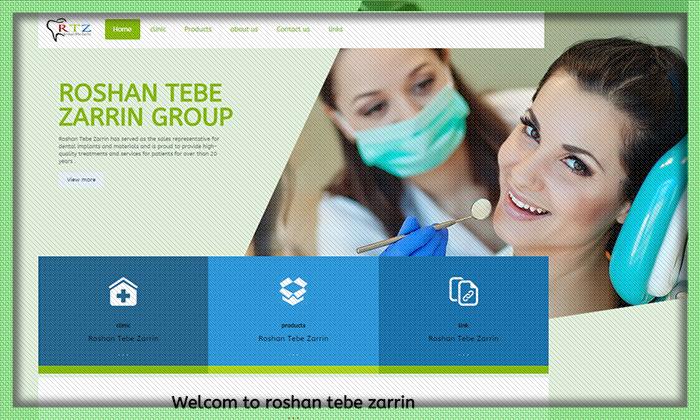 طراحی سایت پزشکی روشن طب زرین