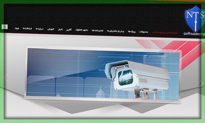 طراحی سایت شرکتی نیرو توسعه ثامن