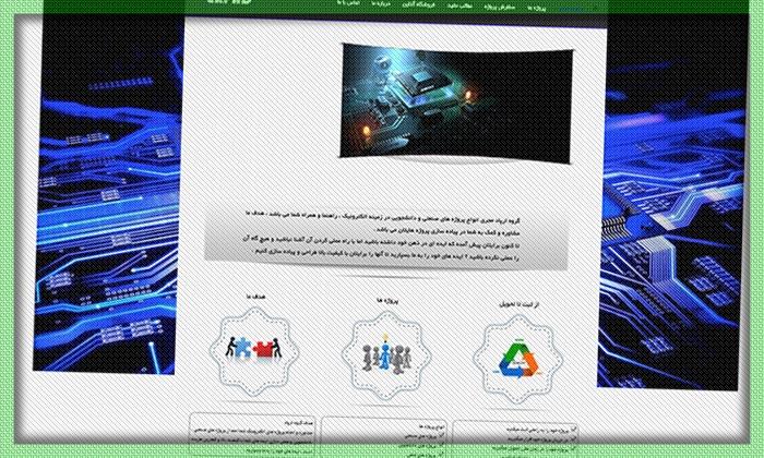 طراحی سایت فروشگاهی گروه ارپاد