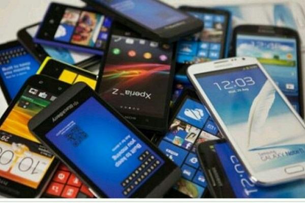 سامانه استعلام گوشی های قاچاق,سامانه استعلام گوشی