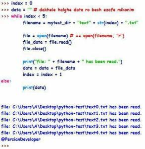 آموزش پایتون,آموزش زبان پایتون,آموزش برنامه نویسی پایتون,زبان پایتون,برنامه نویسی پایتون,پایتون
