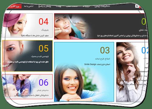 طراحی سایت کلینیک دکتر مهران قراگوزلو